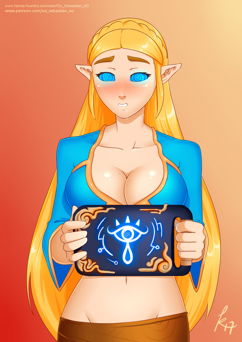 of paya breath porn wild the Sonic x rouge and topaz